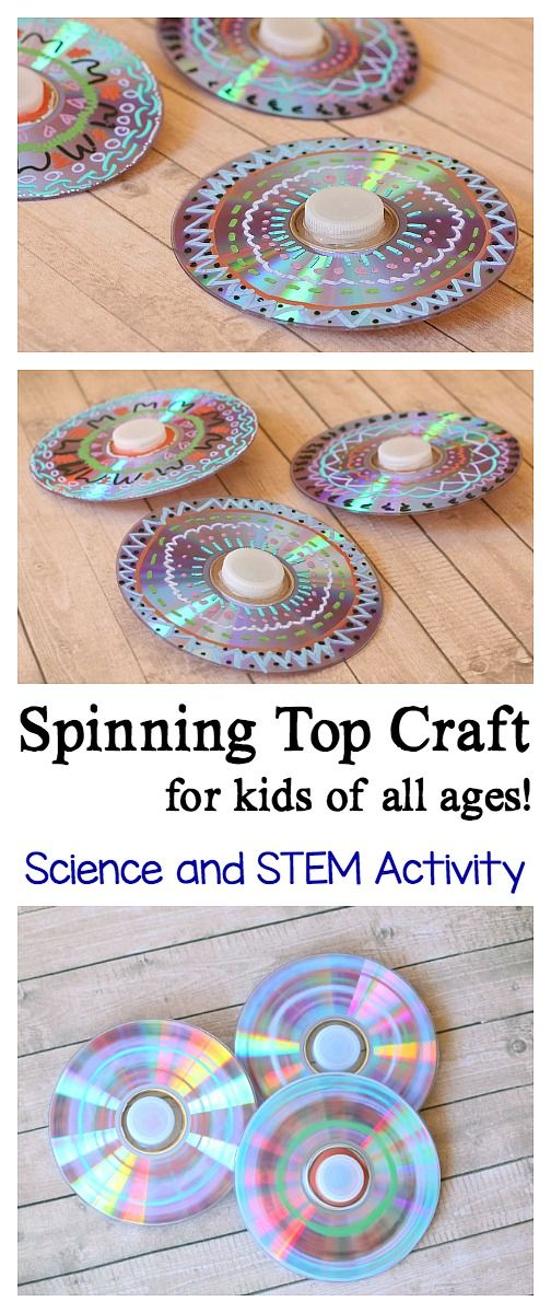 Reuse an old CD to make a spinning top- an easy craft for kids and a great science lesson on physics! This STEM / STEAM activity if perfect for kids of all ages and meets the NGSS for Kindergarten on pushes and pulls! ~ BuggyandBuddy.com