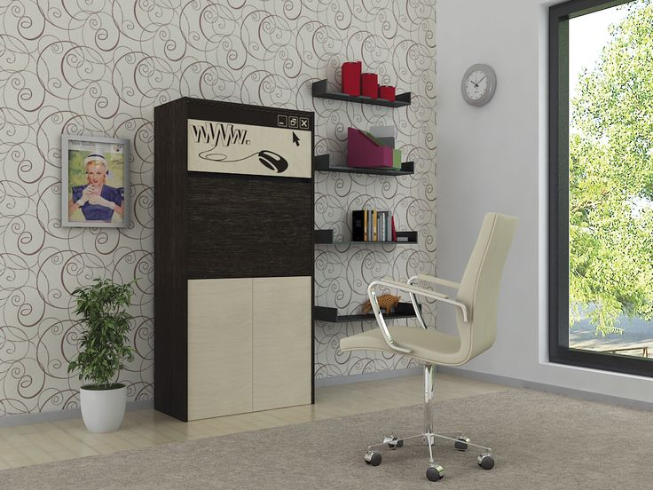 Компьютерный стол «Бэйсик Комбо» в интернет-магазине «Любимый Дом» - lubidom.ru #lubidom