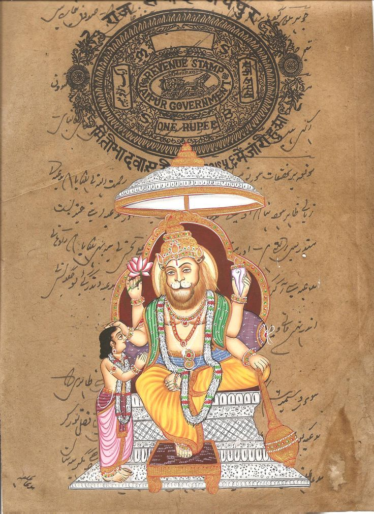 Sanskrit Of The Vedas Vs Modern Sanskrit: Narasimha Hindu Deity Artwork Vishnu Avatar Indian