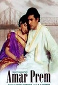 """Amar Prem is a 1972 Hindi film directed by Shakti Samanta, based on a story """"Nishipadma"""" by Bibhutibhushan Bandopadhyay and starring Sharmila Tagore, Rajesh Khanna, Vinod Mehra and Madan Puri. The thought-provoking song 'Chingaari Koi Bhadke' written by Anand Bakshi and sung by Kishore Kumar, is one of the highlights of this classic.  The movie is a remake of a Bengali film Nishipadma (1970) by Arabinda Mukherjee, who wrote screenplay for both the films."""