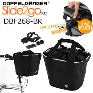 DOPPELGANGER(R) Slide2goバッグ(トート) DBF268-BK/ブラック バッグ 巾着袋 自転車 クロスバイク 防水バッグポイント
