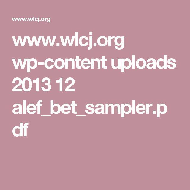 www.wlcj.org wp-content uploads 2013 12 alef_bet_sampler.pdf