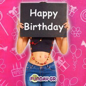 100 Ευχές Γενεθλίων για τους Κολλητούς Φίλους και όλους τους Αγαπημένους σας