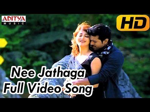 Nee Jathaga Full Video Song Yevadu Video Songs Ram Charan, Allu Arjun, Shruti Hassan, Kajal