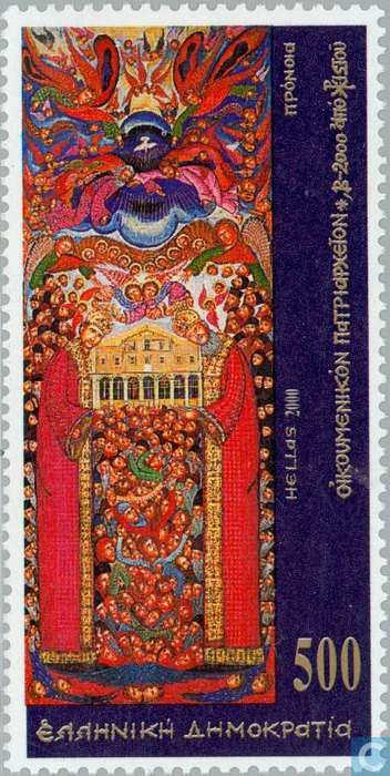 Greece - Jesus Christ 2000