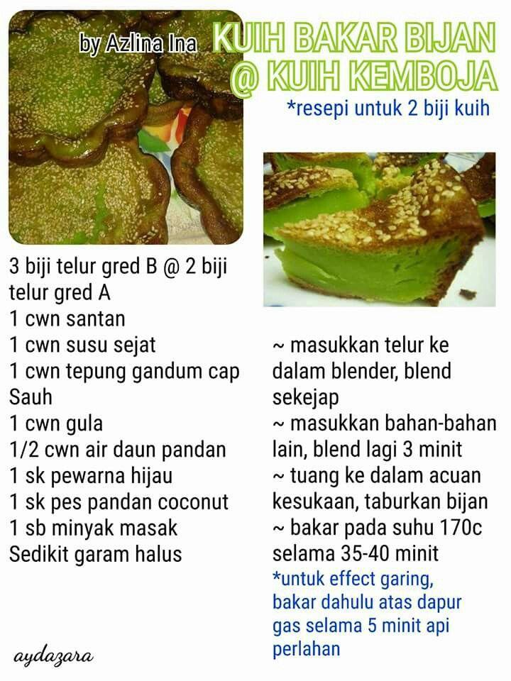 Kuih Bakar Bijan Malaysian Dessert Malay Food Cooking