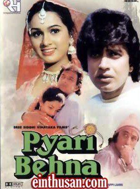 Pyari Behna Hindi Movie Online - Mithun Chakraborty, Padmini Kolhapure, Tanvi Azmi, Vinod Mehra and Shakti Kapoor. Directed by Bapu. Music by Bappi Lahiri. 1985 ENGLISH SUBTITLE