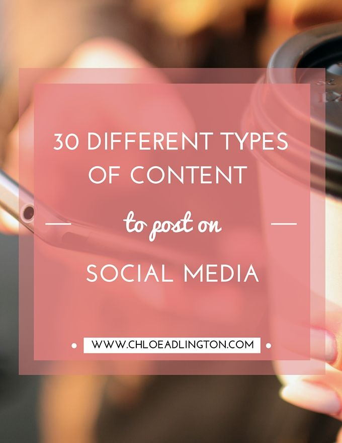 Do you keep meaning to post more to your Facebook page, Twitter or  Instagram? It's hard though right, when the curser is flashing on your  screen but you just don't know what to type?!  Here's a list of 30 different types of content to post on social media...  Of course, remember that you can also share the same piece of content in  different formats too, for example as text, an image, video or as a  graphic. Reposting something in a slightly different way, at a different  time a...