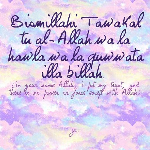i put my trust in allah trust allah my beutiful