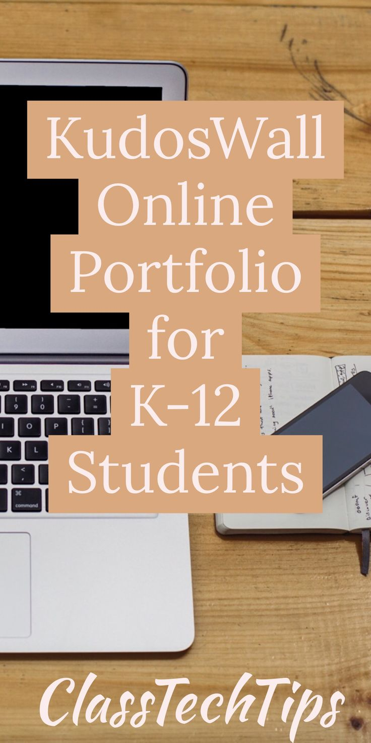 KudosWall Online Portfolio for K-12 Students
