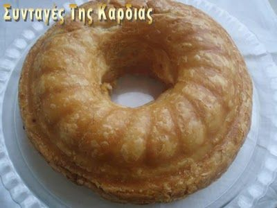Ζαμπονοτυρόπιτα σε φόρμα - Ham and cheese pie