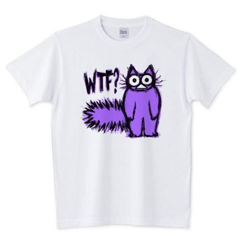 Tシャツ「WTF CAT」 WTF = What The F*** = 何だこりゃ!?な猫のシャツ  #Tシャツ #猫 #ネコ #紫 #WTF #ttrinity