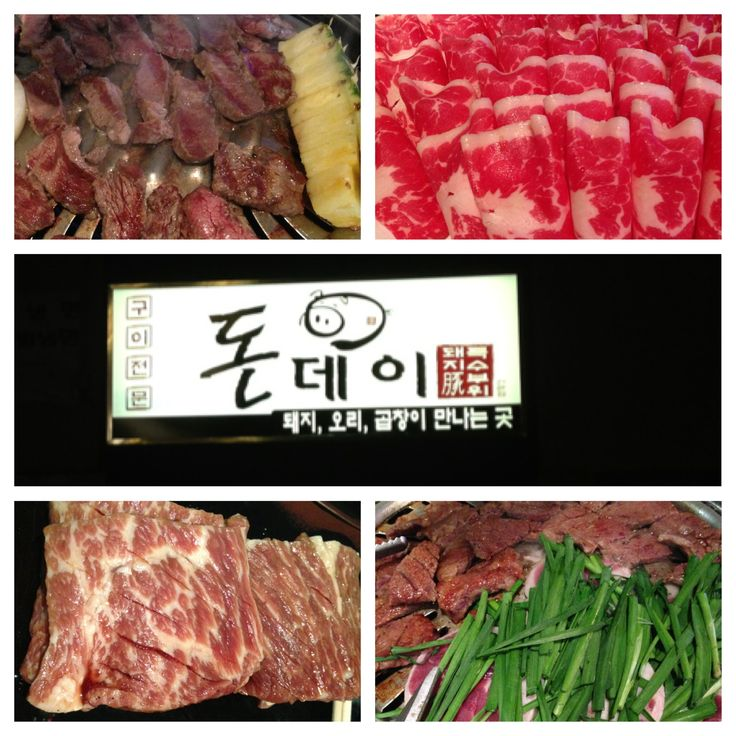 Don Day - AYCE Korean BBQ