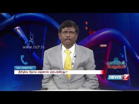 Diabetes: Symptoms, causes and treatment advancements 1/4 | Doctoridam Kelungal | News7 Tamil -  CLICK HERE for the Big Diabetes Lie #diabetes #diabetestype1 #diabetestype2 #diabetestreatment Diabetes: Symptoms, causes and treatment advancements 1/4 | Doctoridam Kelungal | News7 Tamil Subscribe :  Facebook: Twitter: Website:  News 7 Tamil Television, part of Alliance Broadcasting Private... - #Diabetes