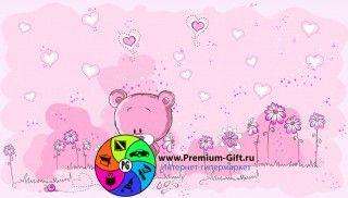 Фотообои : Милый розовый мишка идеально подойдет для детской.
