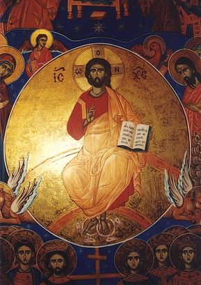 Icon of Jesus Christ Pantocrator [with all saints] [detail] painted by Marchela Dimitrova