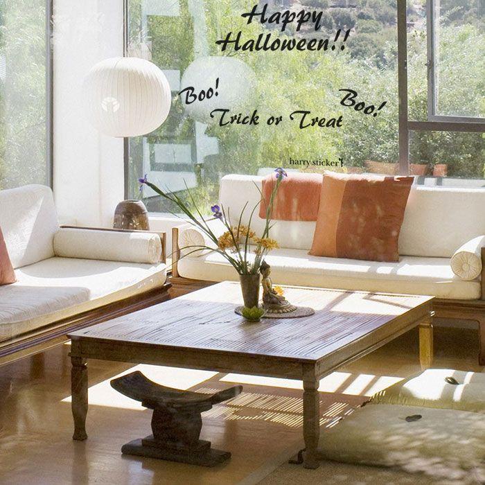 Halloween Wall Decal Happy Holloween Harry Sticker hst-0437 happy-holloween【ハッピーハロウィン】ハッピーハロウィン。BOO!BOO!BOO!お菓子をくれなきゃイタズラしちゃうぞー。#Halloween#harrysticker #interior #wallsticker #homedecor #room #harryart #sticker #ウォールステッカー#ハリーステッカー#ハロウィン