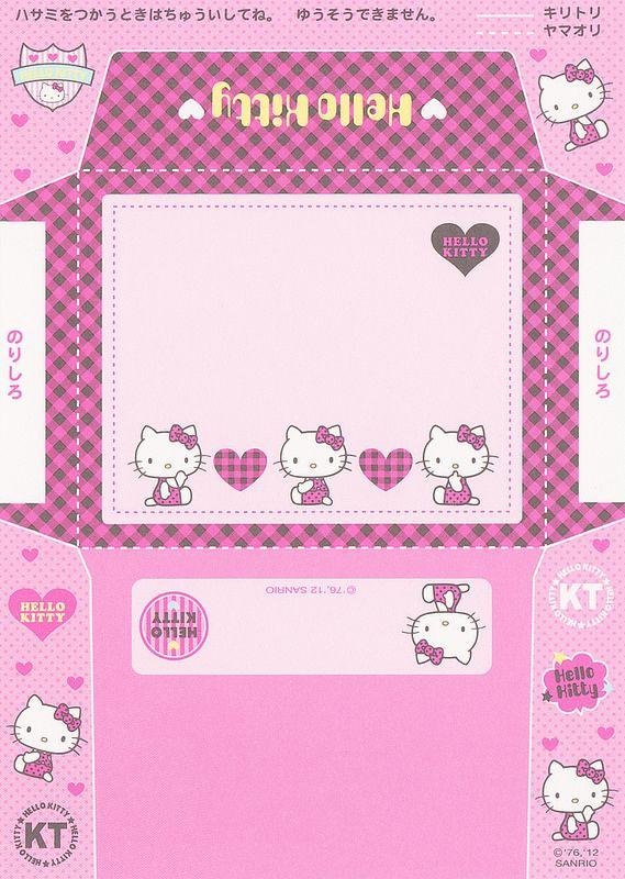 Sanrio Hello Kitty Memo #2 (2012)