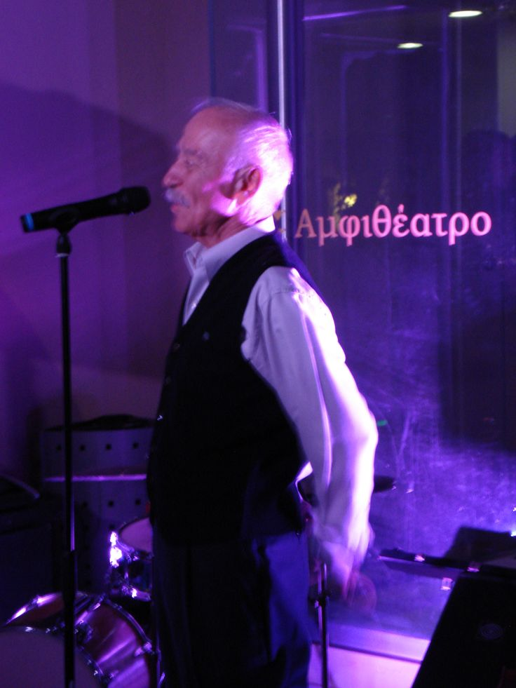 Festival Opening 1/10/2016 @Bouziani Museum  Greek distinguished painter and sculptor Chronis Botsoglou