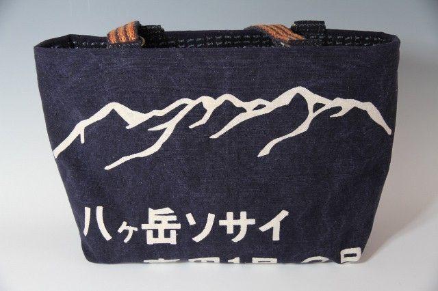 古布前掛け手持ちバック (八ヶ岳ソサイ 日本農産工業) | iichi(いいち)| ハンドメイド・クラフト・手仕事品の販売・購入