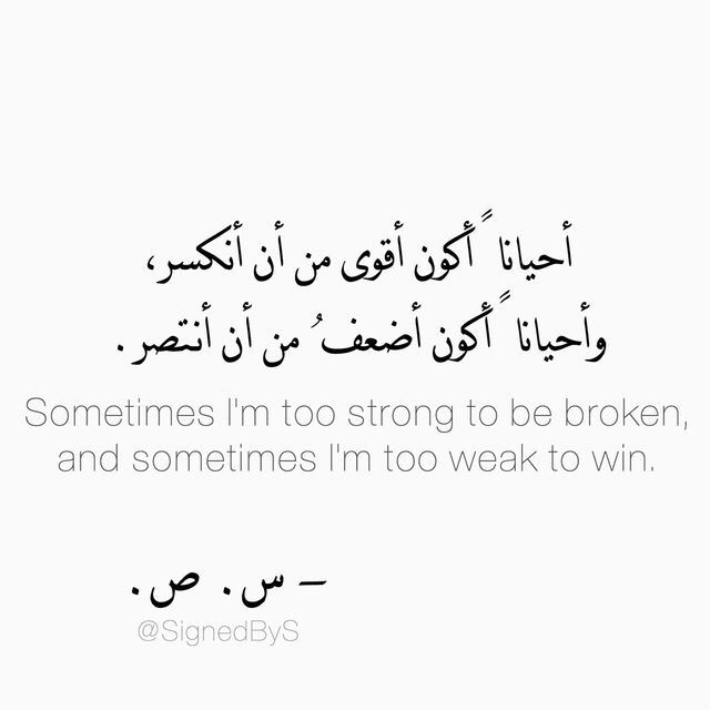 Beautiful Life Quotes In Urdu With English Translation ...