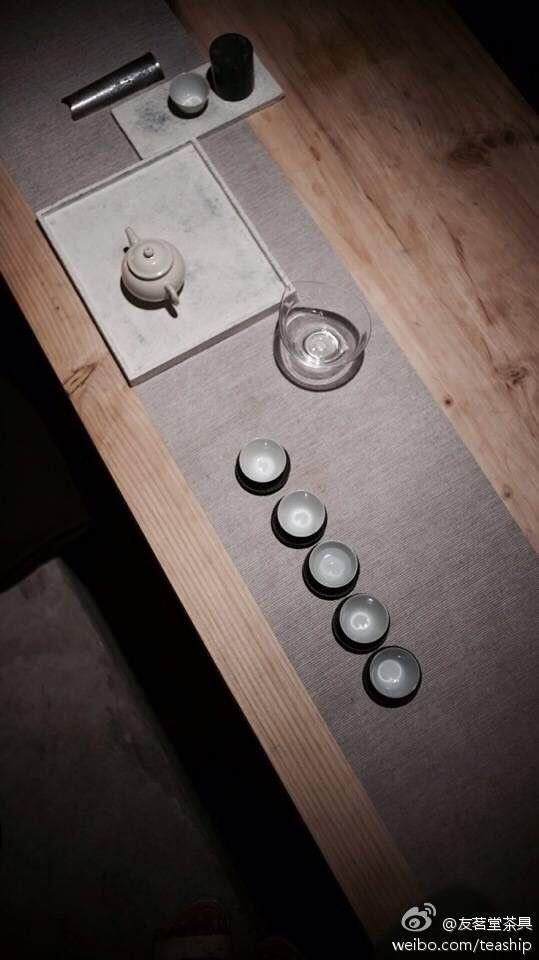 Tea Zen. typische Art in China