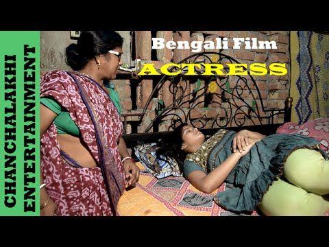 Actress || Bengali Short Film || Chanchalakhi Entertainment | Short Movies | Pinterest | Short film