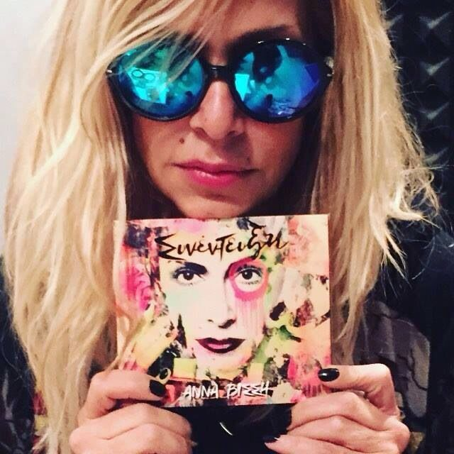The one & only Greek singer  ANNA VISSI  looking amazing with her new GF…