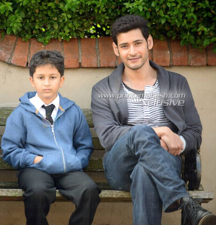 Mahesh with his son Gautam