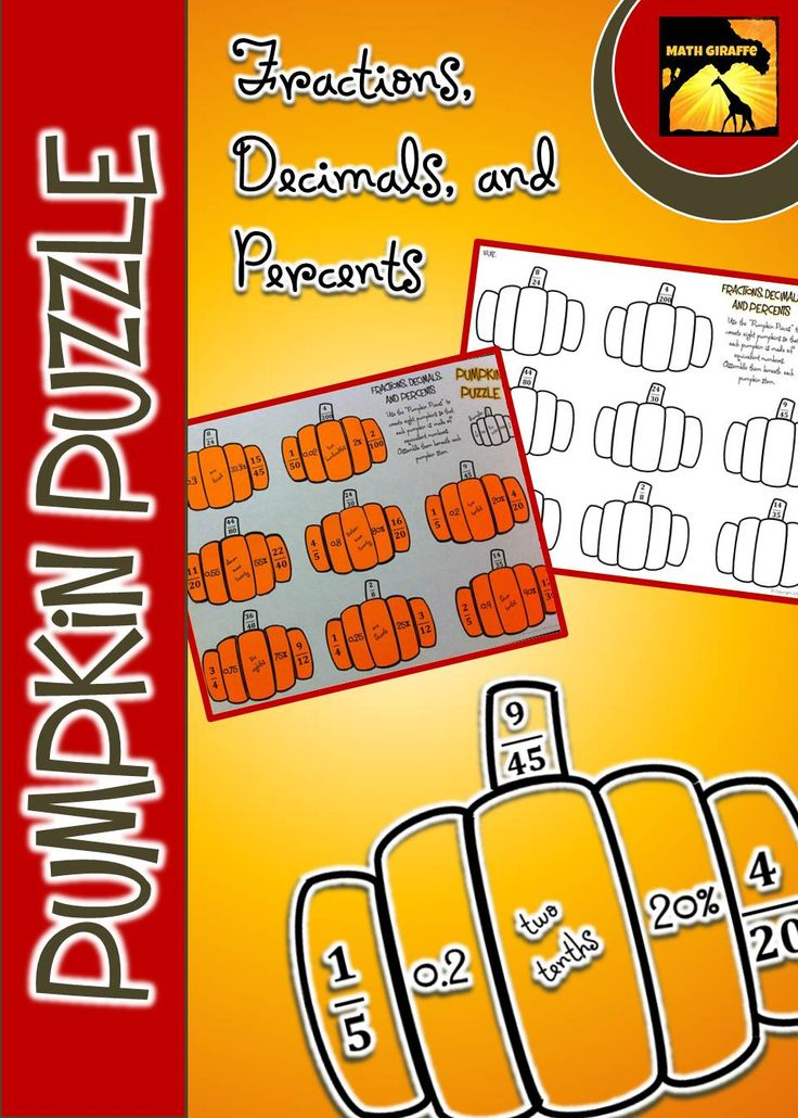 Great math activity for Halloween or Thanksgiving!  Students match up equivalent fractions, decimals, and percents to make fall pumpkins.  You can also use it as a learning center or partner activity.