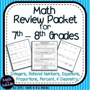 8th grade math test pdf