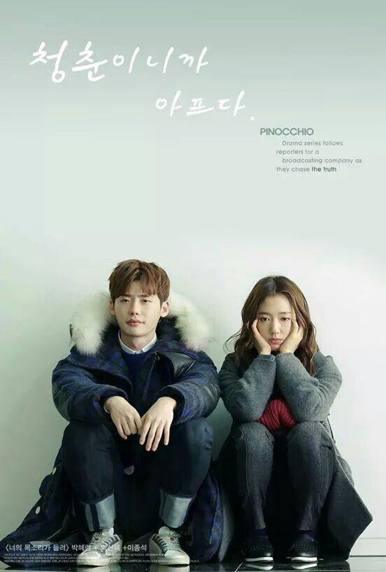 Film Pinocchio Korea