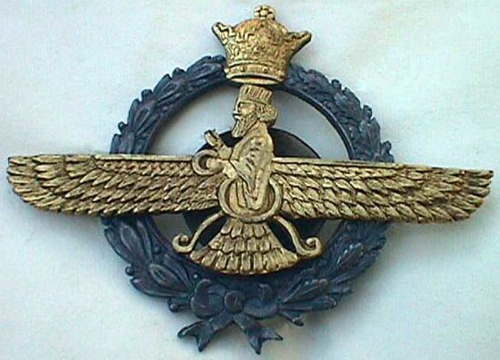 Iran Flag History 6: Imperial Iranian Air Force IIAF Flags & Insignias