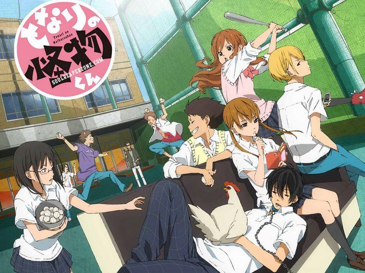 Tonari no Kaibutsukun Bluray [BD] Episodes 480p 720p