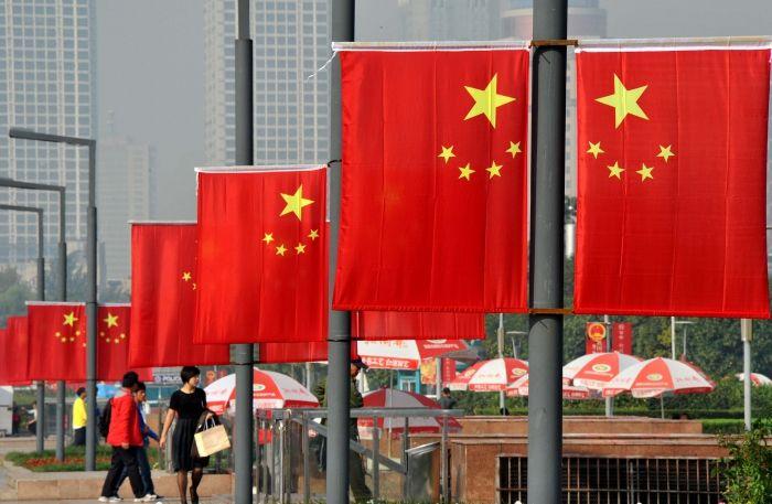 Chinese flag - 中国国旗