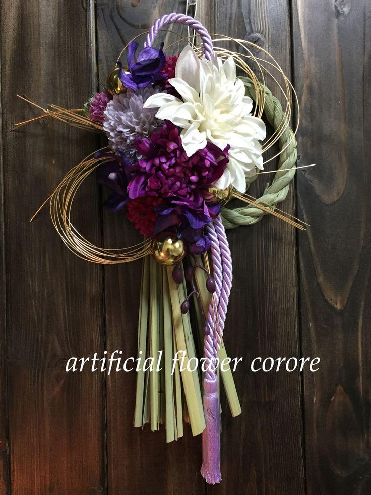 白と紫のマムのしめ縄♡
