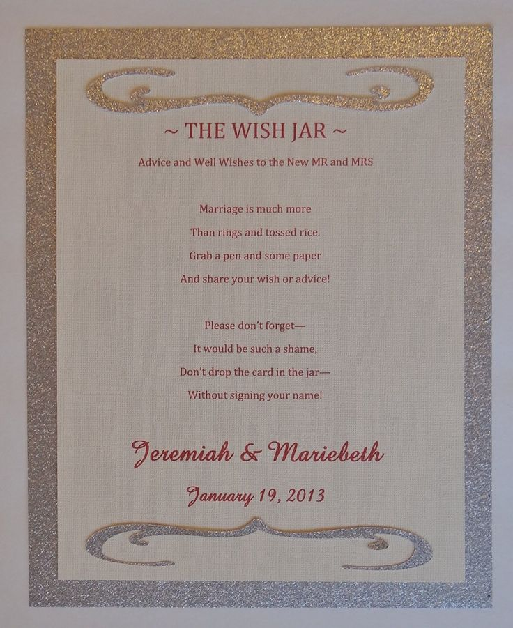 Custom Wedding Wish Jar Instruction Sign By Angiescreativecrafts 6 00 Pinterest Wishes Jars And Signs