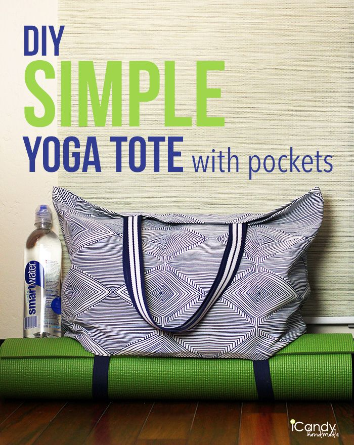 Simple Yoga Tote Tutorial - Sewing  - Gym Bag -  #SummerHydration #CollectiveBias #ad