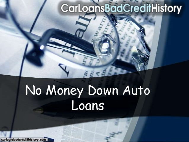 get bad credit car loans at zero down payment at carloansbadcredithistory.com. Apply online at carloansbadcredithistory.com and get instant approval