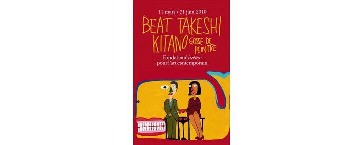La Fondation Cartier organisera à partir de mars 2010 une exposition unique avec Takeshi Kitano