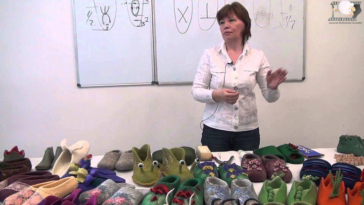Марина Храпова о подошве для тапочек из войлока