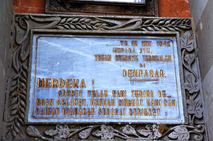 Dignity: A letter written by Ngurah rai intended for a Netherlands officer is engraved on the five sides of Margarana monument. (Photo by Raditya Margi).