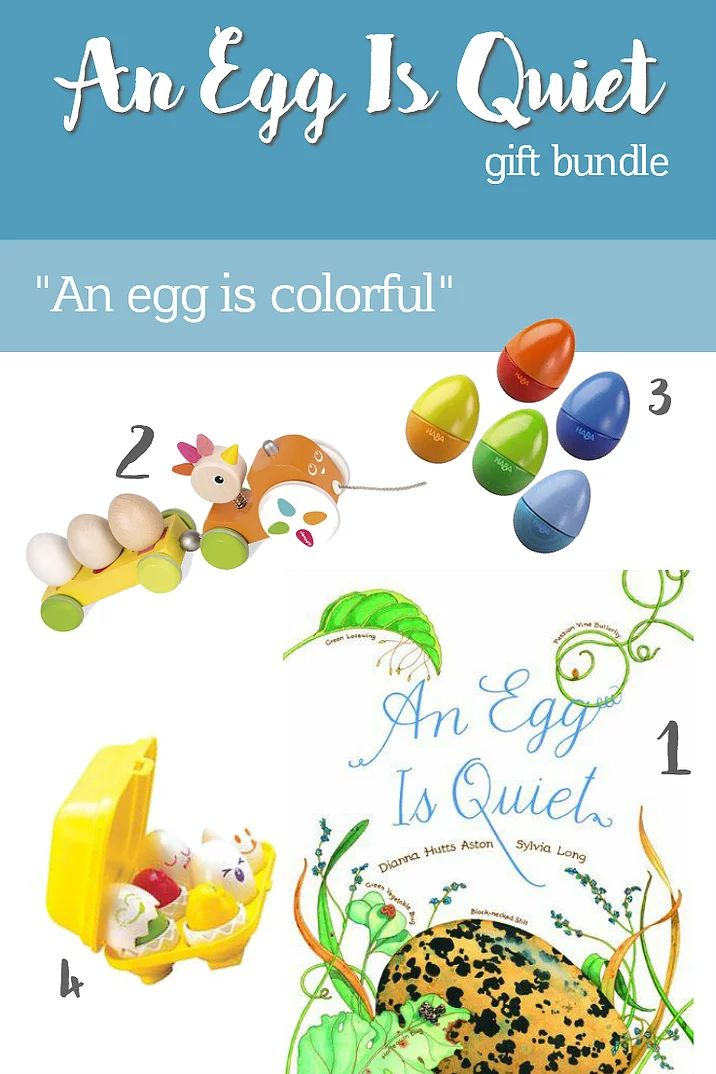 15 best gift bundles images on pinterest infancy infants and kids a beautiful book paired with fun egg themed gifts for babies toddlers and preschoolers negle Gallery