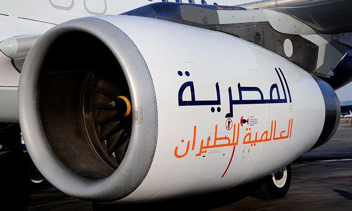 المصرية العالمية للطيران أول شركة طيران خاصة في مصر. تربط رحلاتها الدولية إلى المملكة العربية السعودية وأوروبا كم تغادر رحلاتها المحلية إلى وجهات داخلية وهي الغردقة وشرم الشيخ.