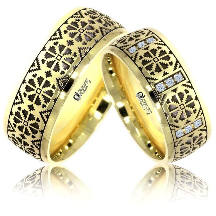 Verighete ATCOM Lux personalizate SANZIANA aur galben