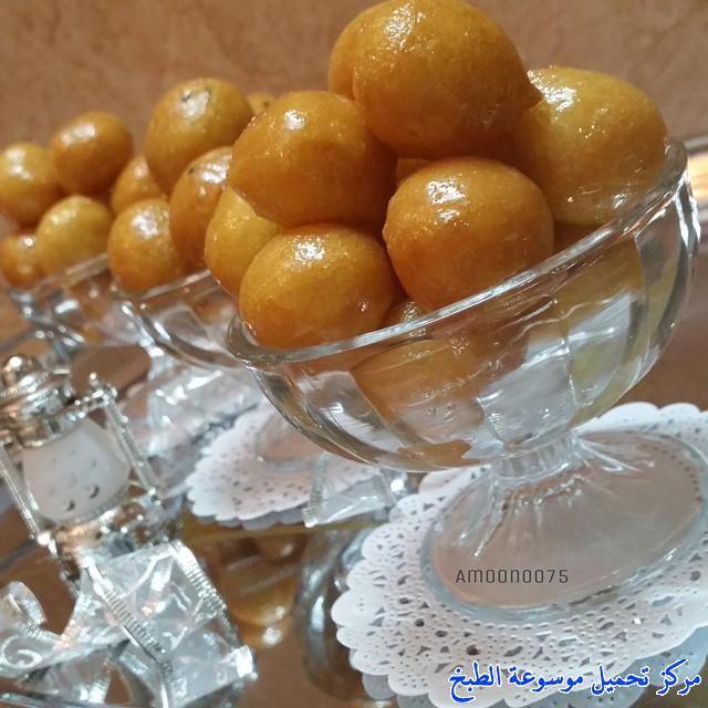 Http Www Encyclopediacooking Com Upload Recipes Online Uploads Images D8 B9 D9 85 D9 84 D9 84 D9 82 D9 8a D9 85 D8 A7 D8 Aa D9 84 D8 B0 D9 Food Fruit Plum