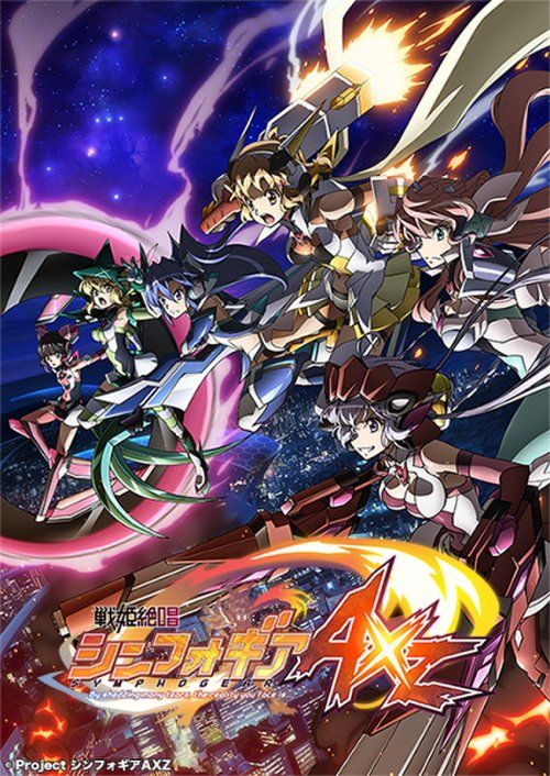 King Records Sets 'Symphogear AXZ' Anime DVD/BD Release Plans