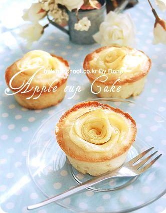 Apple Cupcake  애플 컵 케이크