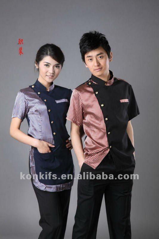 2012 Hotel Uniform $12~$15