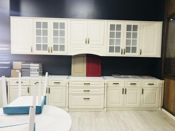 Ziemlich Doppel Kathedrale Küchenschranktüren Ideen - Küchenschrank ...